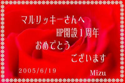 1yMizuさん