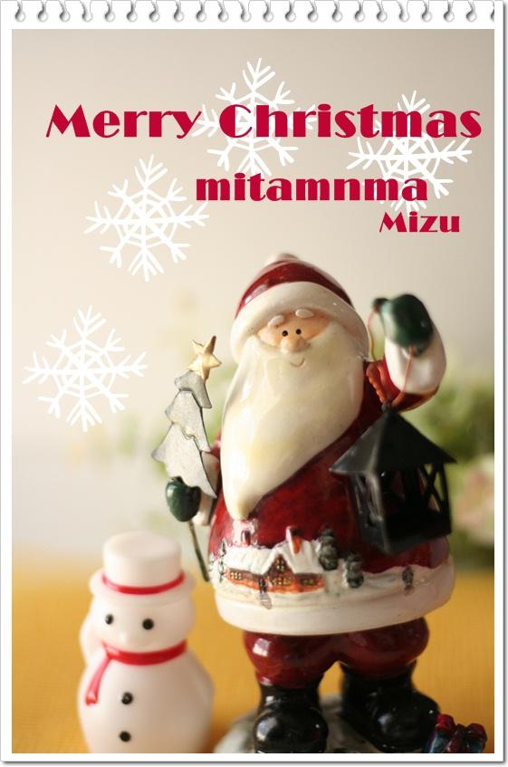 2010クリスマスカードMizuさん