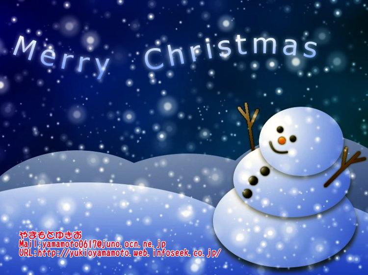 2010クリスマスカードじじいさん
