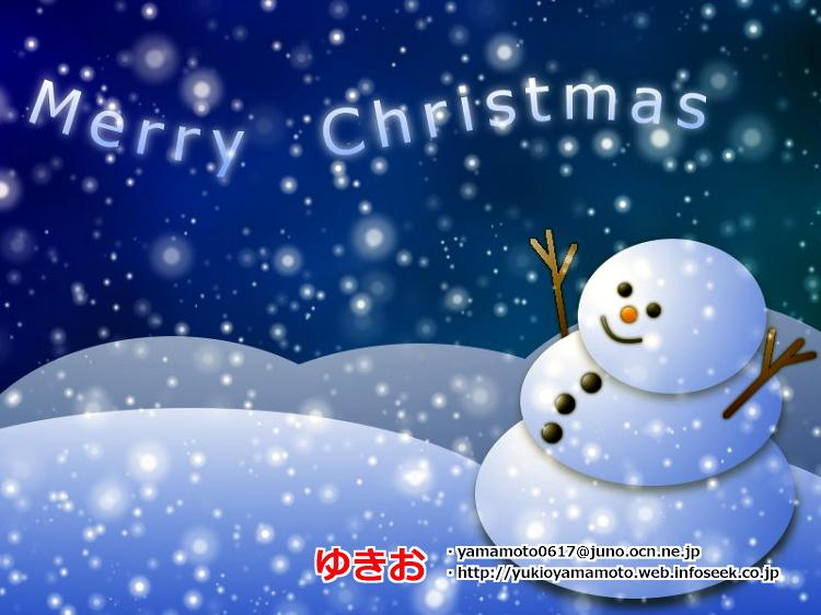 2011クリスマス_じじいさん