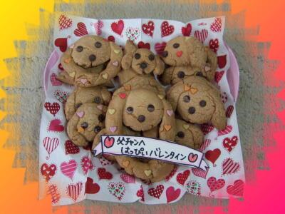 リッキー形クッキー