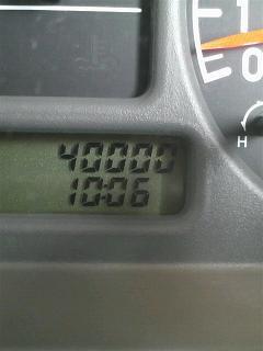 2008.10.5