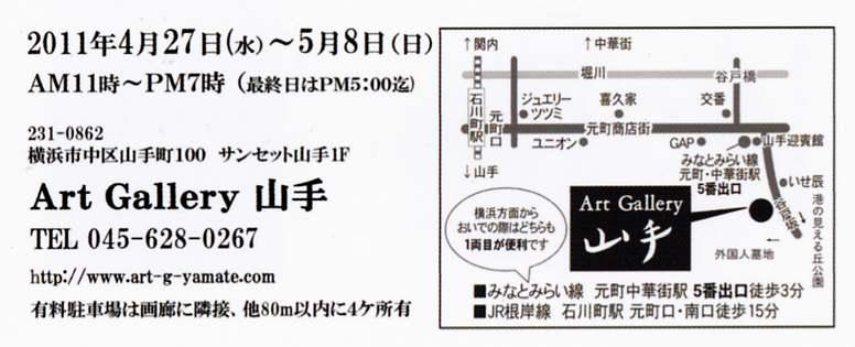 sa-kasu576.jpg