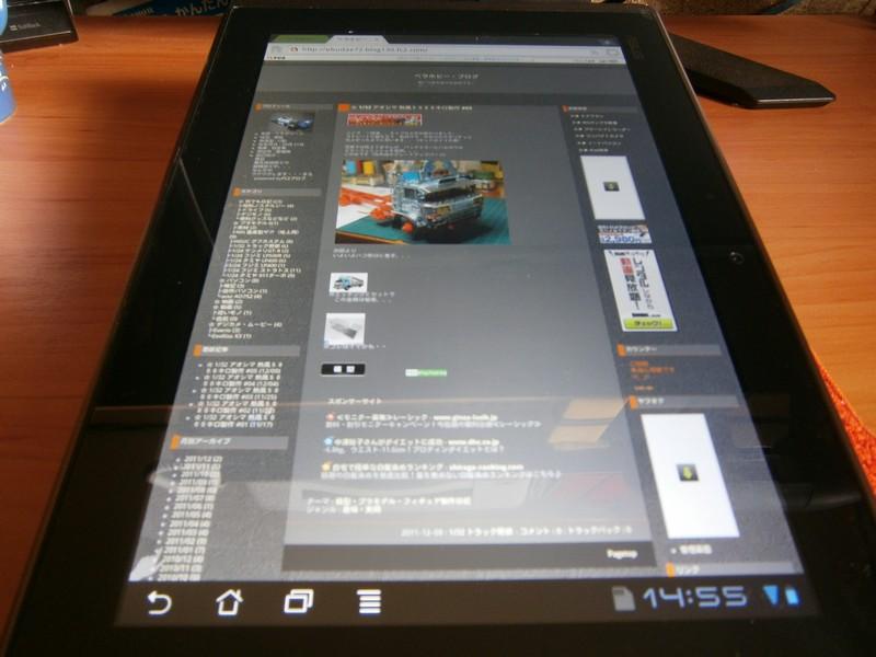 PC200007.jpg