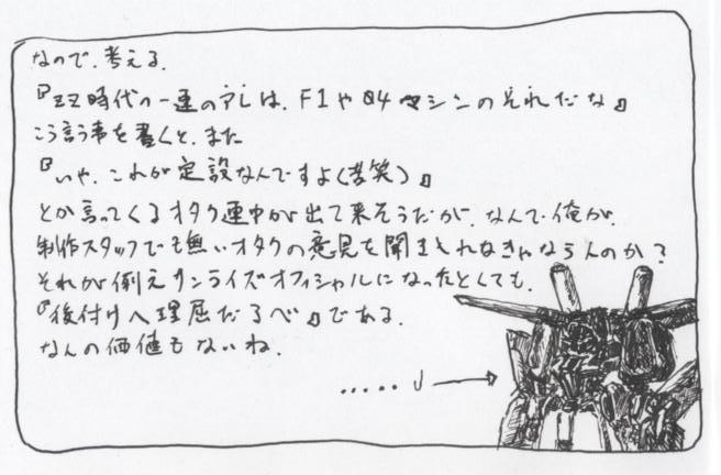 zz 001.jpg