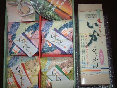 函館土産1