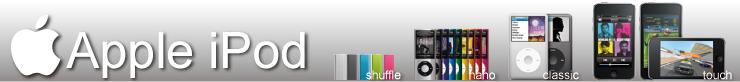 iPod_banner740.jpg