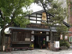 喫茶店「菊泉」