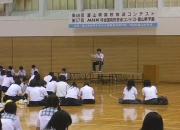 高校放送コンテスト.jpg