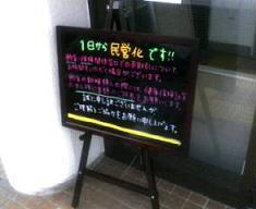 D1000362.jpg