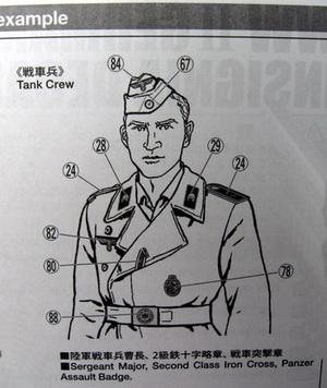 Tank Crew Image(Germany).jpg
