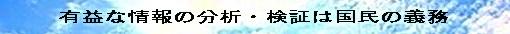 TIME Sky(有益情報分析).jpg