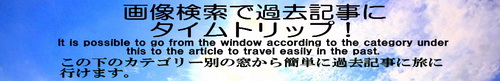 Attack Sky Window(01).jpg