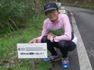 100926muraokasobukanban.jpg
