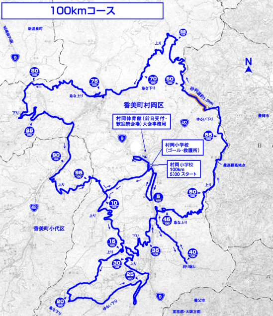 muraoka100coursemap.jpg