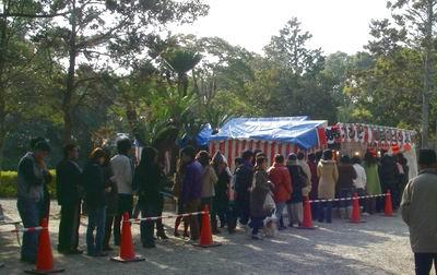 ikedapinsuyaki100102.jpg