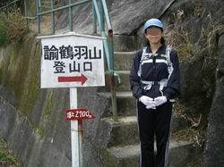 yuzruruhatozanguti100111.jpg