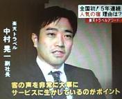 中村晃一スーパーJチャンネルみやぎ