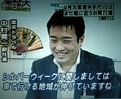 中村晃一フジテレビ「とくダネ!」