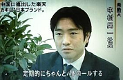 NHKNewsWatch9 October, 2010