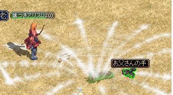 10月5日パパ手.JPG