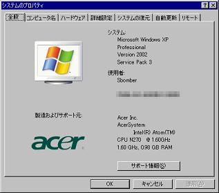 PCハードウェア]の記事一覧 | こまぷろぐ - 楽天ブログ
