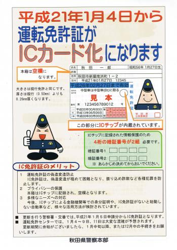 s_CCF20081117_00001.jpg