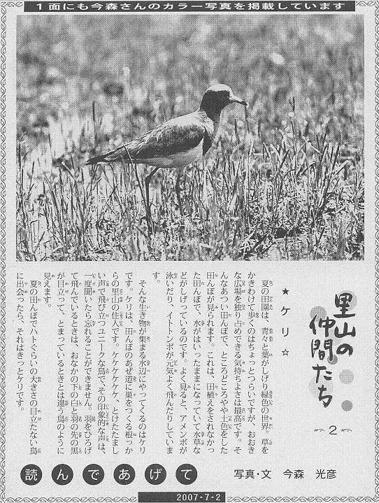 02 ケリ60.JPG