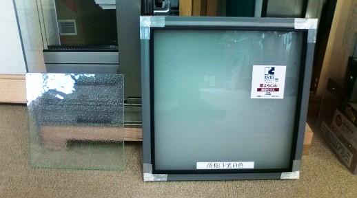 乳白色防犯ガラス