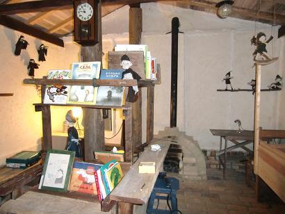 絵本の館内部