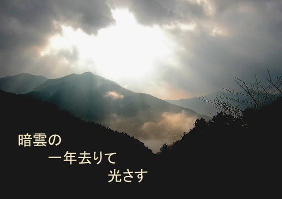煙る向阪本