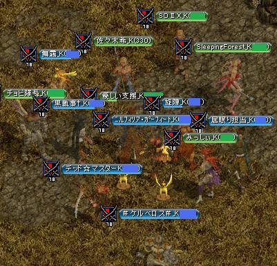 11.10.05EXA集まり.jpg
