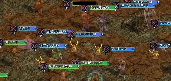 11.05.23 EXA集まり.jpg