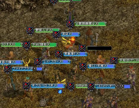 11.06.06 EXA集まり.jpg