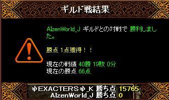 11.06.06 vsAIzenWorld_J.jpg