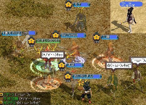 11.06.29騎士団集まり.jpg