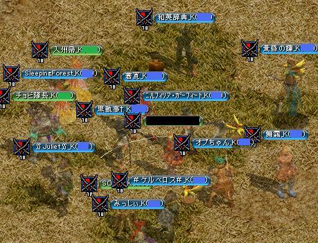11.06.29EXA集まり.jpg