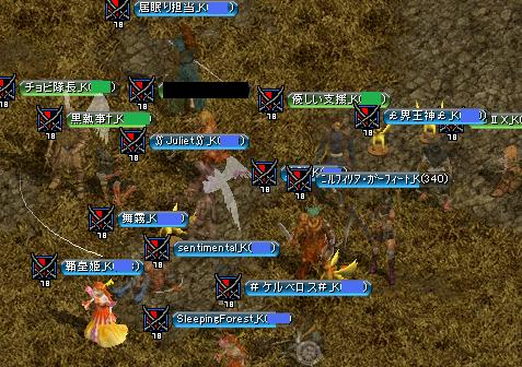 11.07.19EXA集まり.jpg