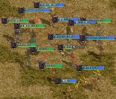 11.10.11EXA.jpg