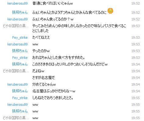 11.10.11EXAスカイプ3.jpg
