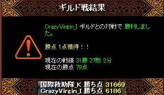 11.05.08 vsCrazyVirgin_I.jpg