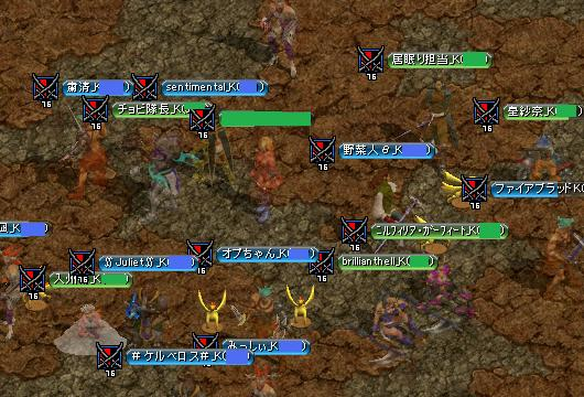 11.05.08 EXA集まり.jpg