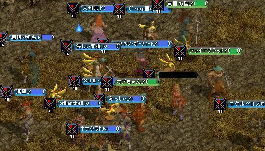 11.05.13 EXA集まり.jpg