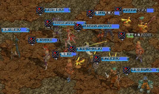 11.09.07EXA参加.jpg