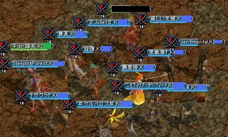 11.07.08EXA集まり.jpg