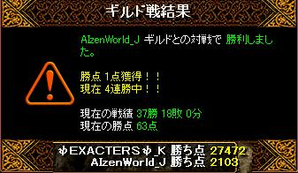 11.05.13 vsAIzenWorld_J.jpg