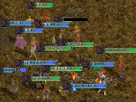 11.05.31 EXA集まり.jpg