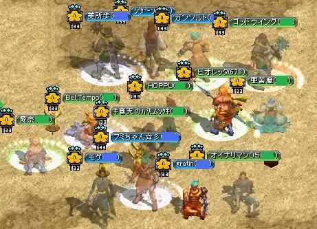 11.05.11 騎士団集まり.jpg