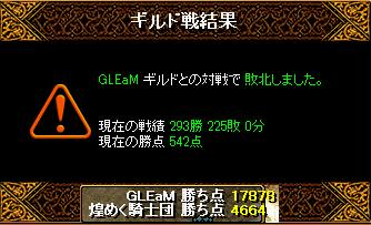 11.05.11 vsGLEaM.jpg
