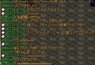 11.05.12 う転んこ産.jpg